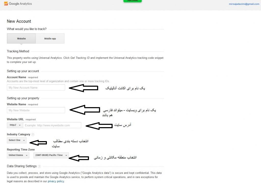 - آموزش گوگل آنالیز google-analytics